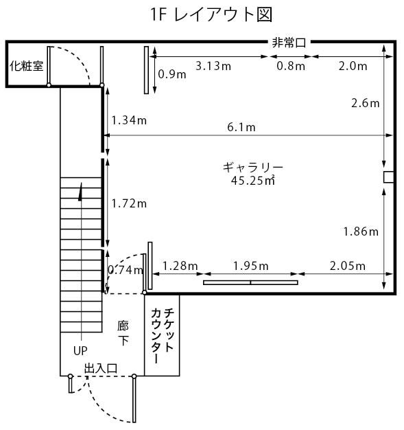 1Fレイアウト図
