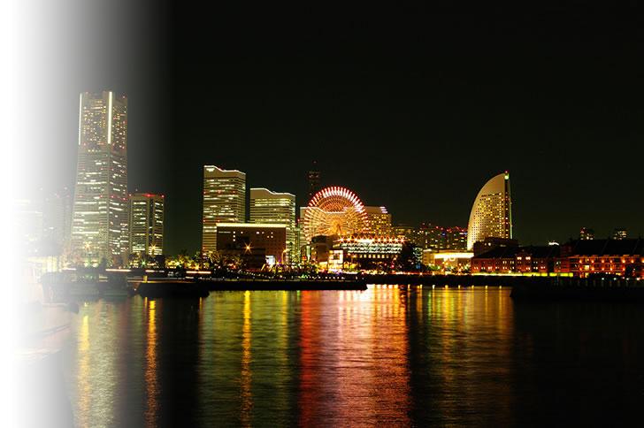 横浜~染物の地